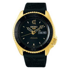 Seiko 5 Sport Evisen Skateboards Limited Edition SRPF94K1